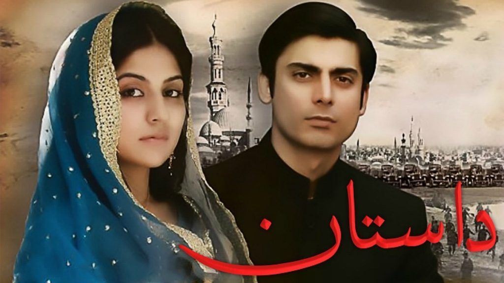 10 Drama TV Pakistan Ikonik Yang Harus Anda Tonton