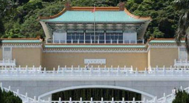 Kisah Drama Seni China Di Museum Istana Nasional Taipei
